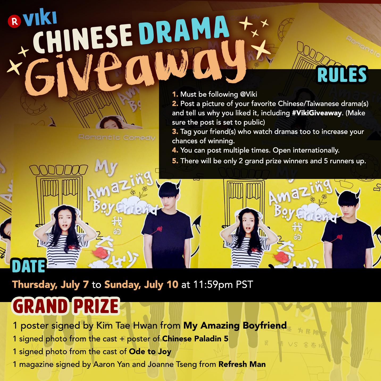 Chinese paladin wiki drama / White collar season 6 ending