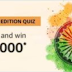 (Answers Added) Amazon Quiz : Answer and win Rs.26000 Amazon Pay balance