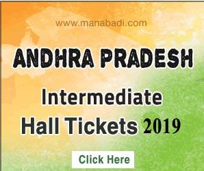 AP Intermediate Hall Tickets 2019 | Andhra Pradesh Intermediate Hall Tickets 2019
