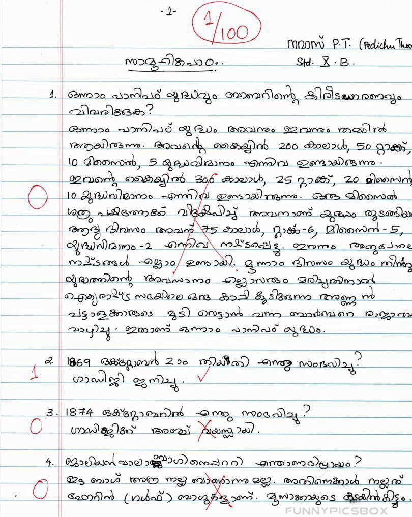 facebook essay about facebook facebook essay reflective essay  about facebook essay about facebook