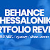 10th Behance Thessaloniki Portfolio Review