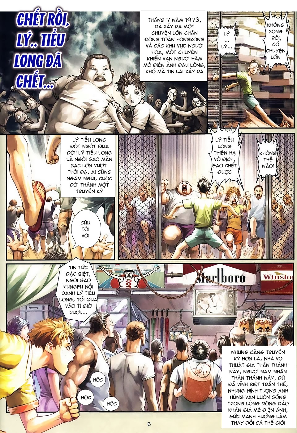 Quyền Đạo chapter 1 trang 5