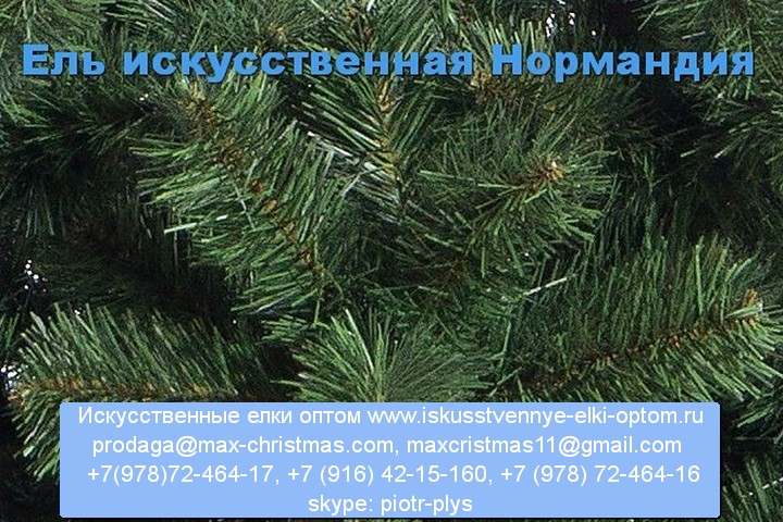 Искусственные елки фото