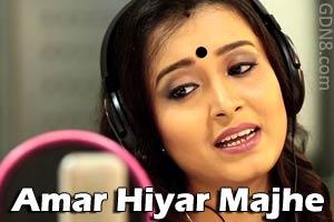Amar Hiyar Majhe Rabindra Sangeet