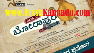 Days of Borapura Kannada Movie Trailer