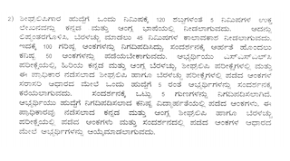 Bagalkot District Court Stenography Test Details