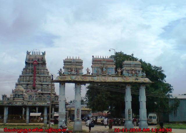 Sundhara Kandhasamy Kovil