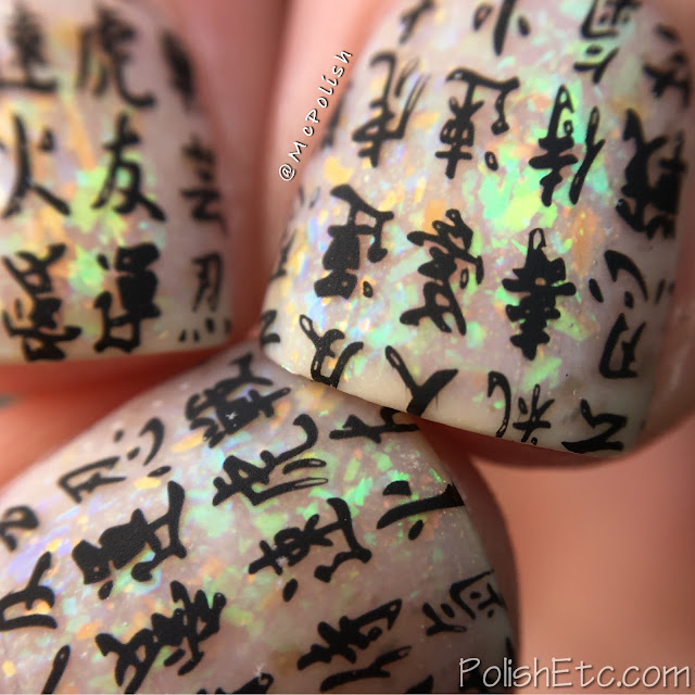 Delicate print stamping over Digital Nails flakies for the #31DC2016Weekly - McPolish