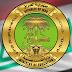 تحميل جميع ملازم الصف الثاني متوسط في العراق 2016 - 2017