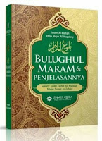 Terjemah Kitab Bulughul Maram,
