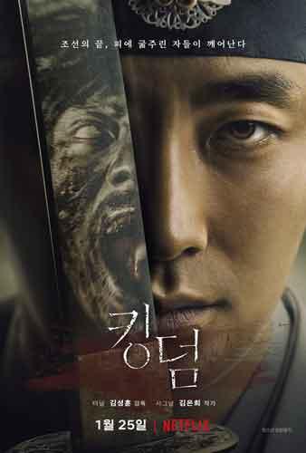 drakor - drama korea terbaru 2019