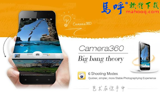 Camera360 APK Download、Camera360 APK 下載,Android APP,相機360 APP