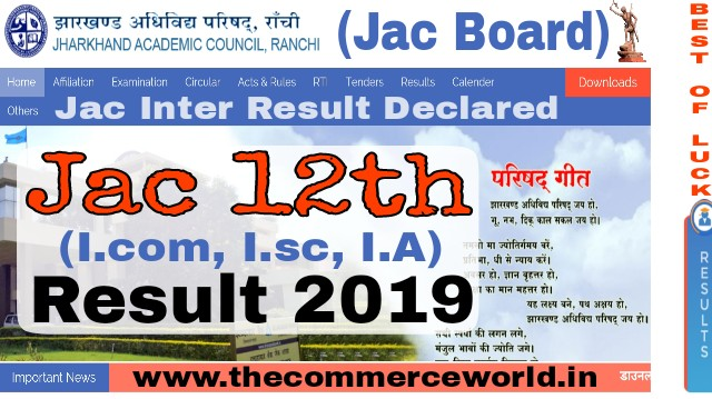Jac Board 12th Result 2020 : Jac Arts Science & commerce Declared