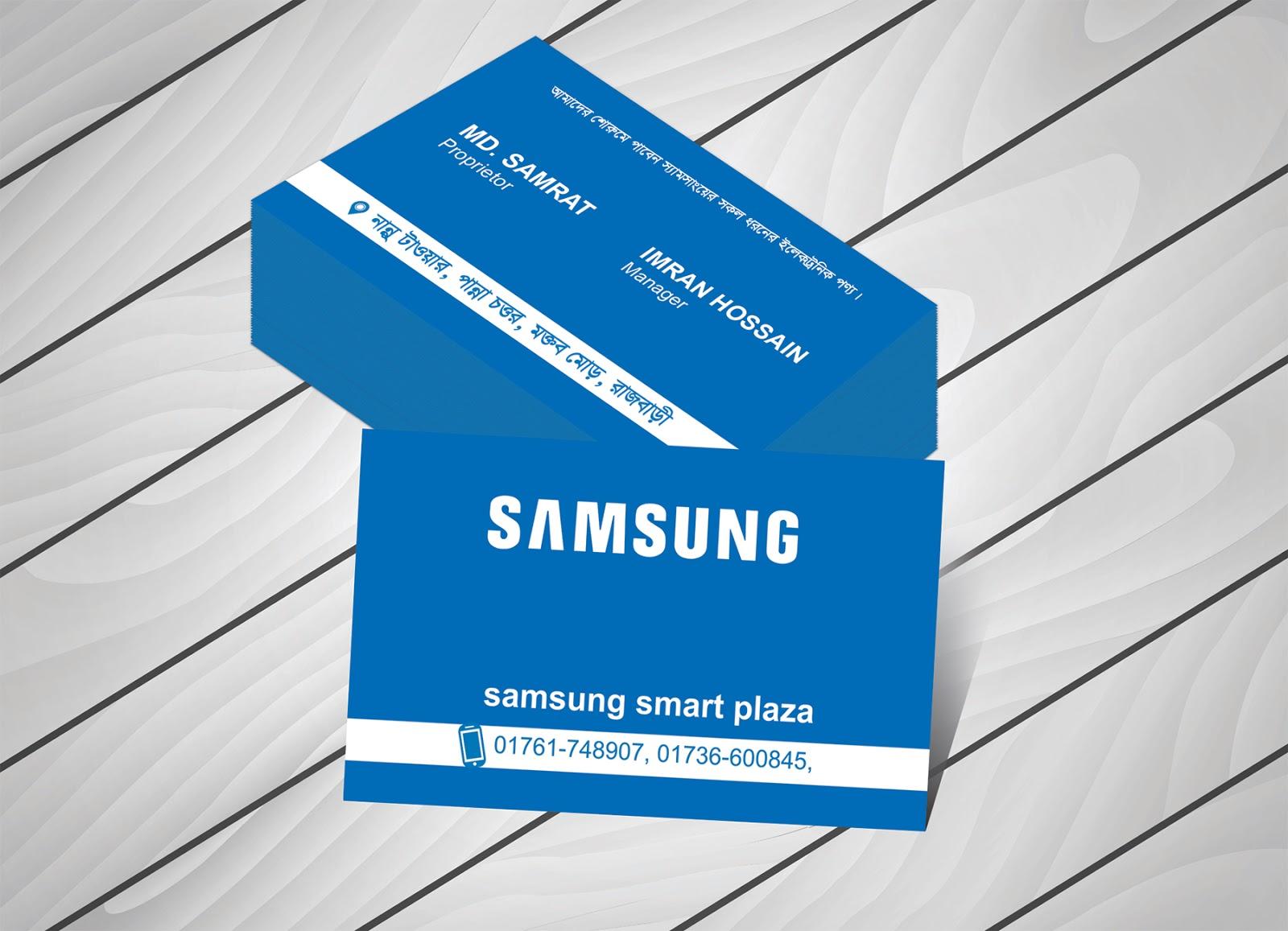 samsung Business Card business card Visiting Card samsung