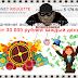 [ЛОХОТРОН] monroulett.ru Отзывы. Платформа MONEY ROULETTE