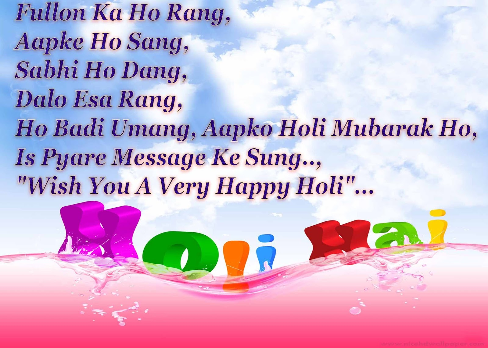 Latest collection of holi messages in hindi and english m4hsunfo