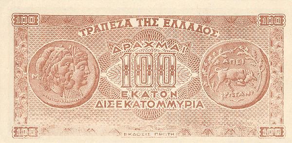 https://3.bp.blogspot.com/-LND5ixfnP2s/UJjsnqWSr1I/AAAAAAAAKK0/wkEz8ddqa6c/s640/GreeceP135-100BillionDrachmai-1944_b.jpg