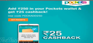 Pockets Offer on Adding Money - Rs 25 Extra on Rs. 250 ( New User )