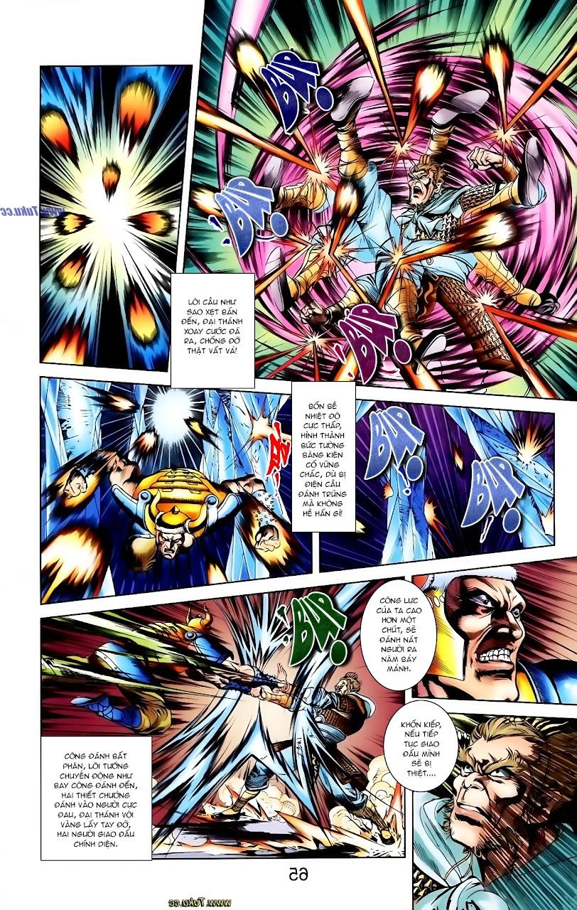 Cơ Phát Khai Chu Bản chapter 114 trang 15
