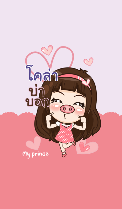 COLA my prince_N V01