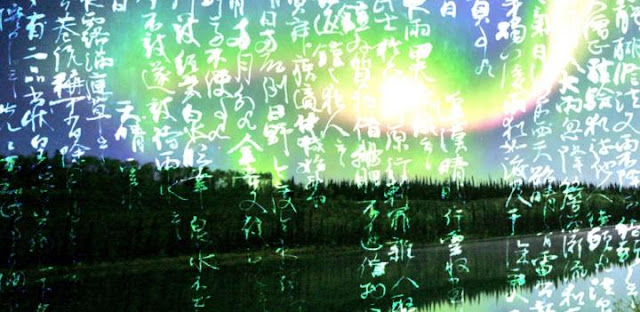 Scouring classical Japanese and Chinese literature -- together with tree ring data -- reveals new insights into auroras and other celestial phenomena of the past. Credit: Kyoto University/NASA/TNM