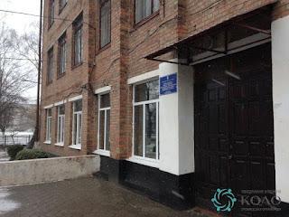 Встановлені нові пластикові вікна в Шепетівці, закупівля проведена через систему Прозорро