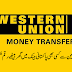 Now receive Western Union money in your Bank Account in Pakistan
