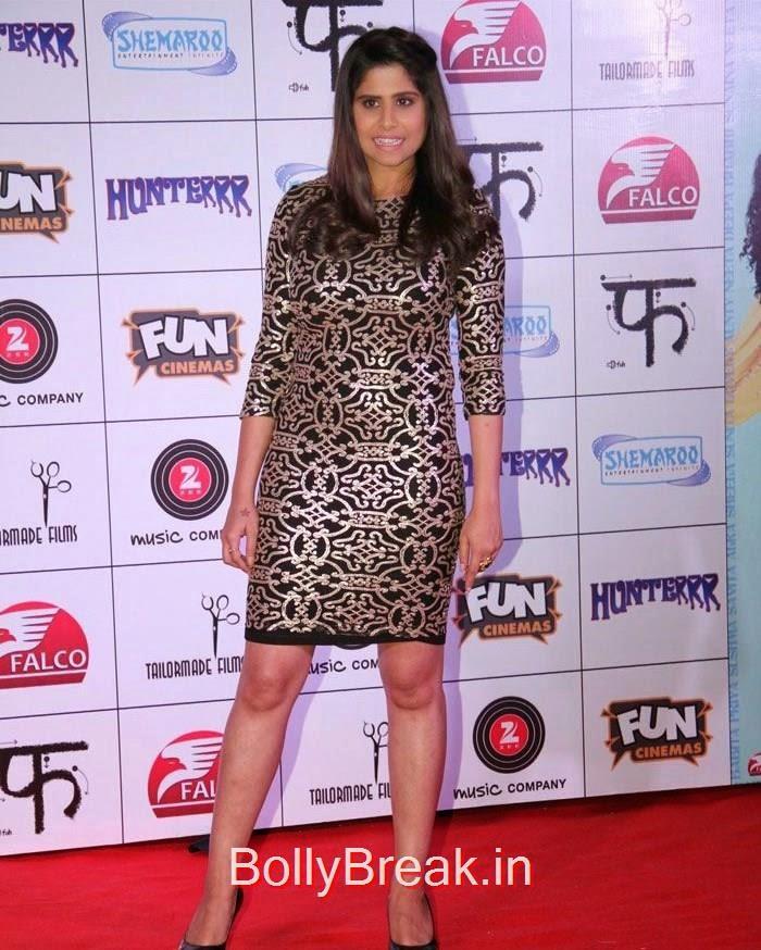 Sai Tamhankar, 'Hunterrr' Movie Music Launch Photo Gallery