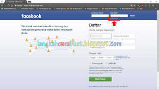 cara mengatasi lupa password facebook