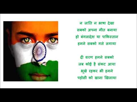 Republic Day 26 January Poem in Hindi