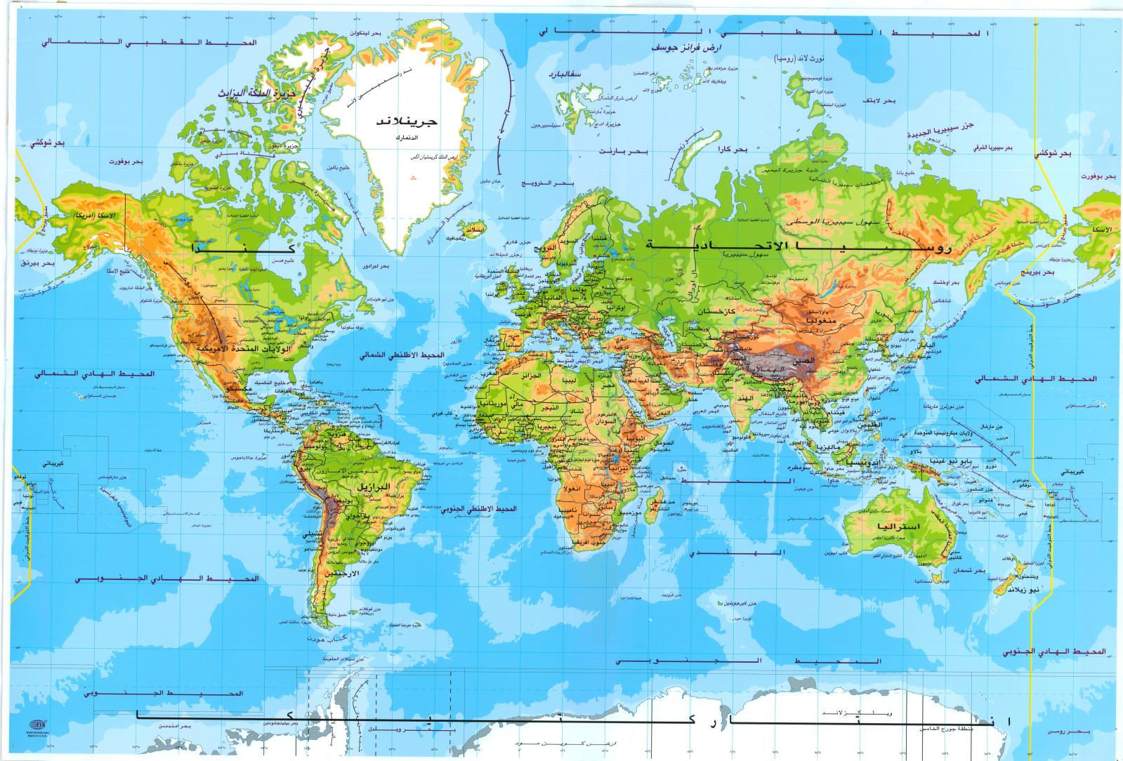 خريطة العالم ملونة باللغة العربية