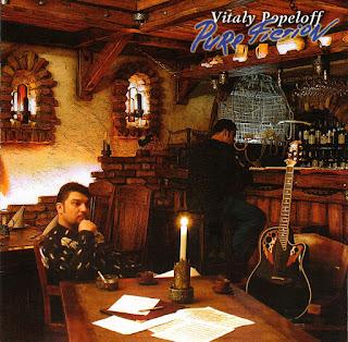 Vitaly Popeloff - 2005 - Pure Fiction