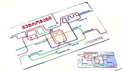 metromanis-barati.jpg