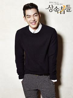 Foto Profil Biodata Kim Woo Bin