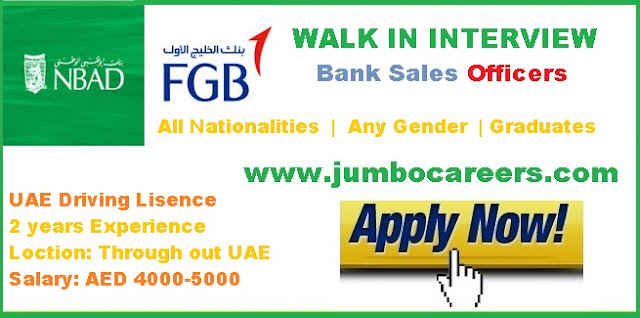 NBAD ( Now First Abu Dhabi Bank- FAB) Careers 2018 For Sales Banking Officer |