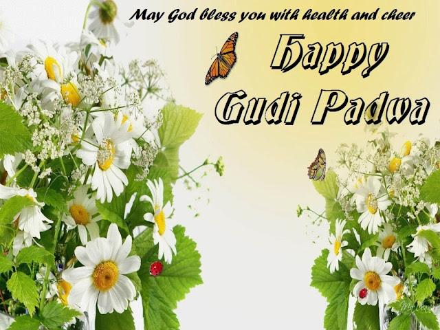 Have a prosperous Gudi Padwa Wish