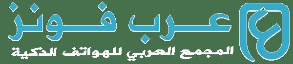 عرب فونز - للهواتف الذكية