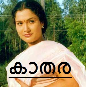 mallu b grade movies watch online