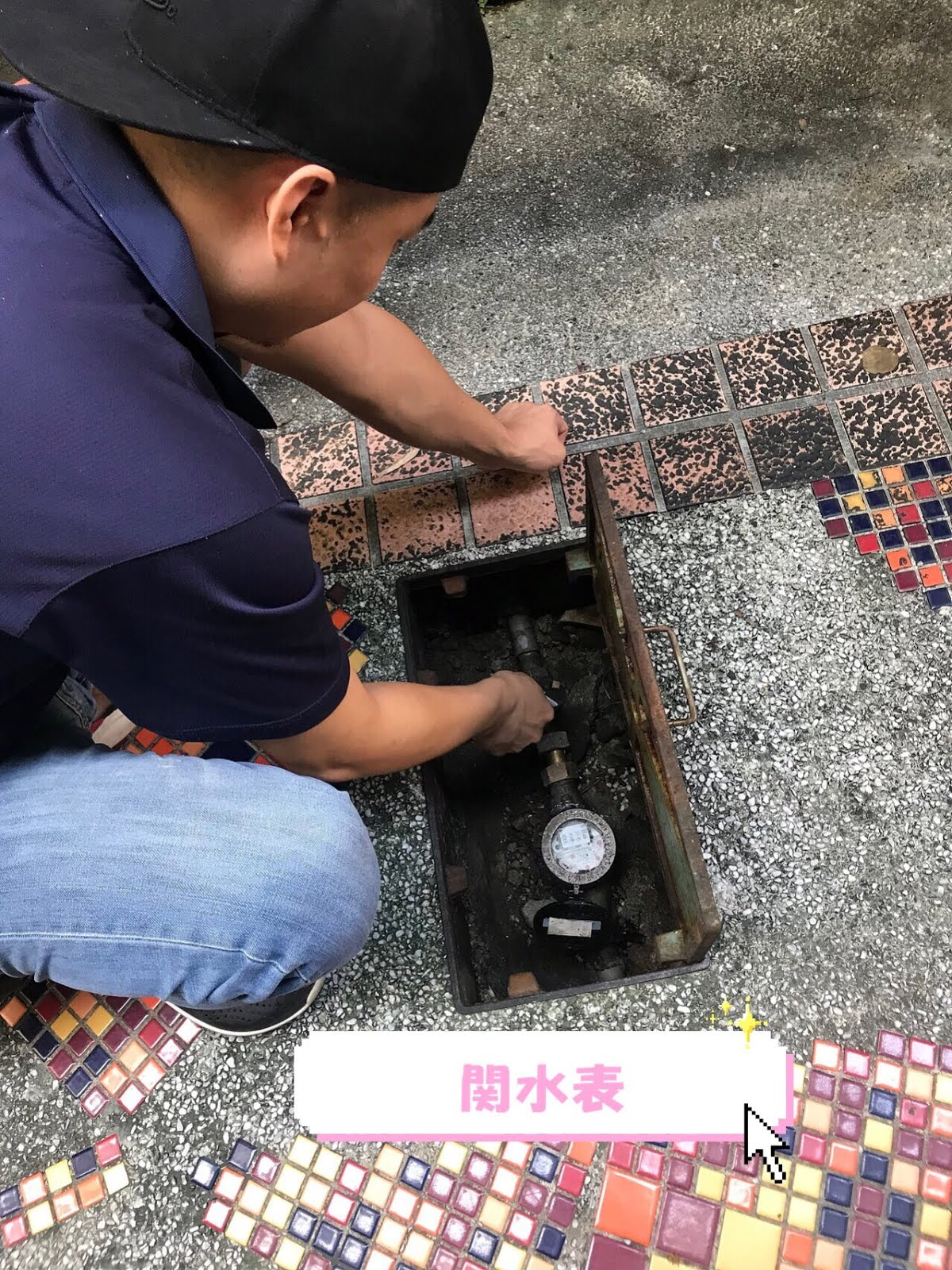 IMG_7635.JPG-還我乾淨的居家用水 | 水管清潔交給HoHo