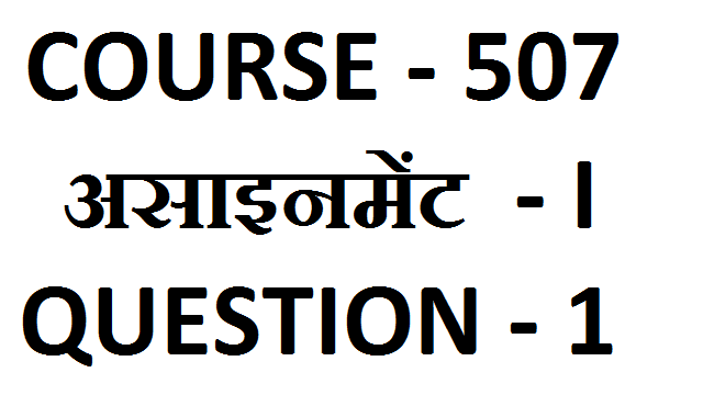 507 ASSIGNMENT -1 QUESTION 1