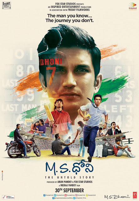 MS Dhoni (2016) Telugu Movie Release Date Posters