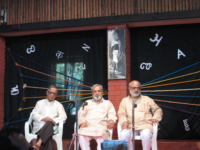 Infosys's N R Narayanamurthy, writer Dr. U R Ananthamurthy and TP Ashok sharing the dais at Ninasam, Heggodu