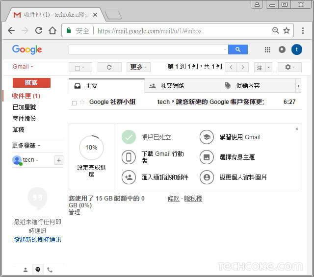 註冊申請 Google 帳戶,建立取得 Gmail 帳號_204