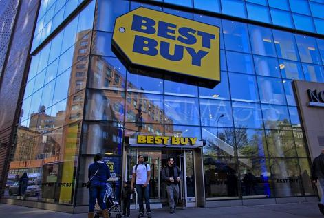 Lojas Best Buy em Nova York