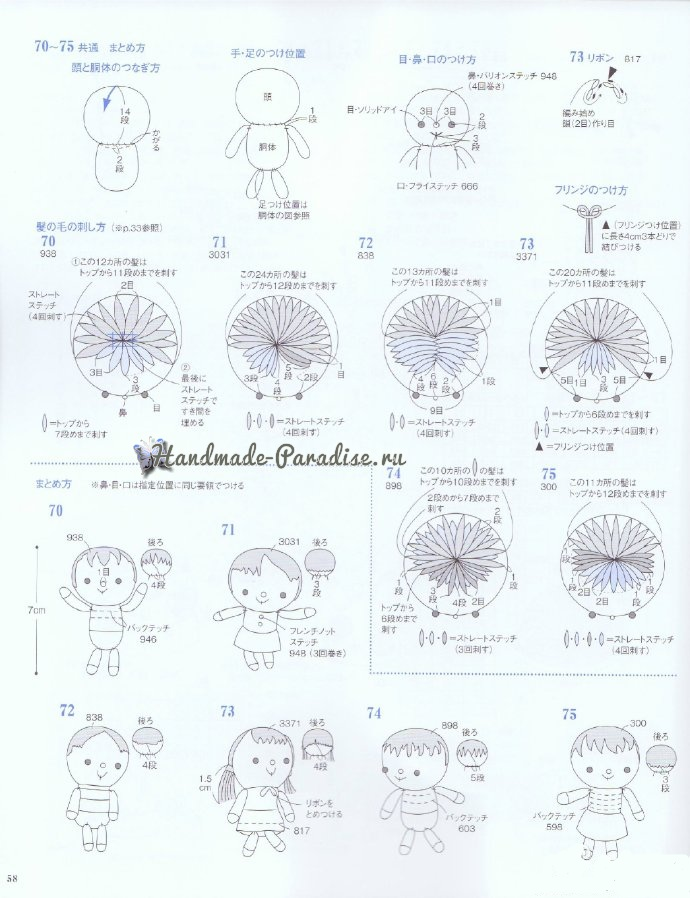 Куколки амигуруми в шапочках-зверюшках (6)