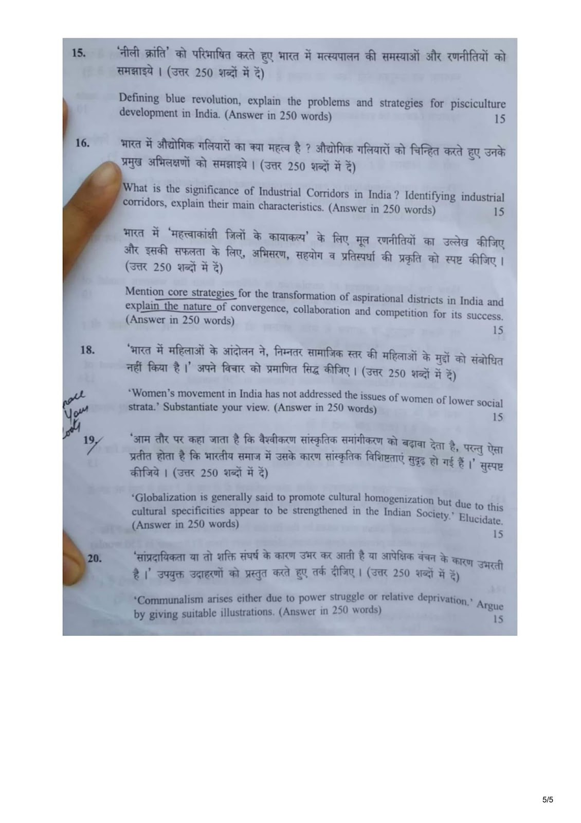 Upsc Question Paper Pdf In Hindi