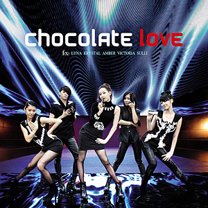 f(x) - Chocolate Love [Single] (2009) - Asia Collection
