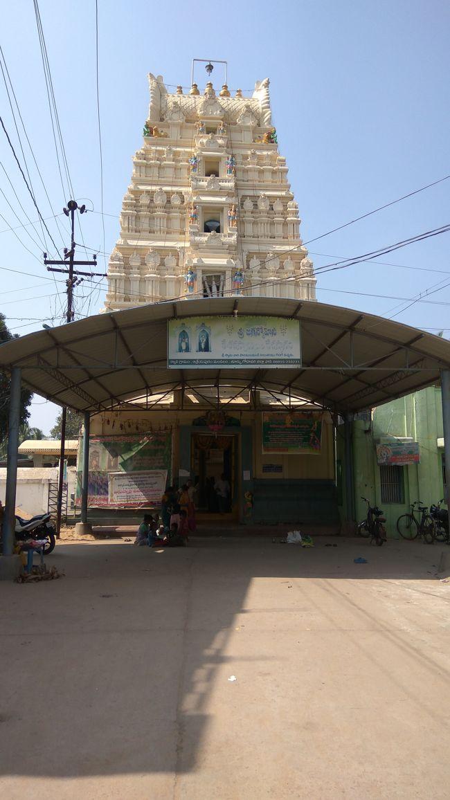 Sri Jagan Mohini Kesava Swamy Temple Main Gopuram
