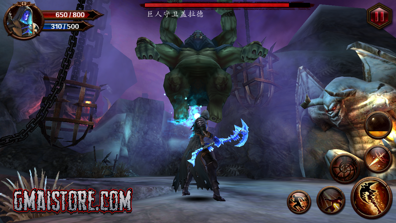 download Blade Of God APK MOD terbaru