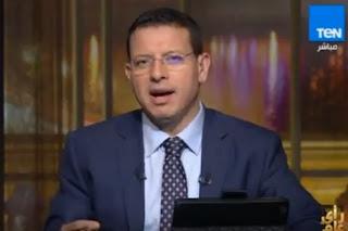 برنامج رأي عام حلقة الاحد 9-7-2017 مع عمرو عبد الحميد